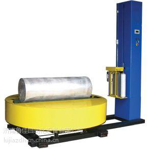 造纸行业专用缠绕膜包装机