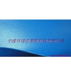 供应批量供应宁波 阻燃抗菌系列 pvc夹网料