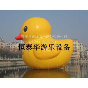 供应大黄鸭厂家现在是什么价格、专业生产大黄鸭厂家哪有