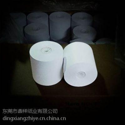 胶版印刷用纸 双胶打印纸 鼎祥纸业专业生产双胶纸