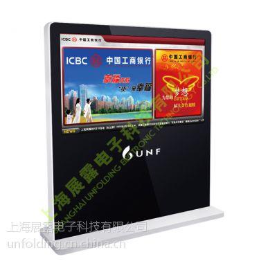 上海南京杭州合肥65寸横屏落地液晶多媒体播放机厂家直销展露供应