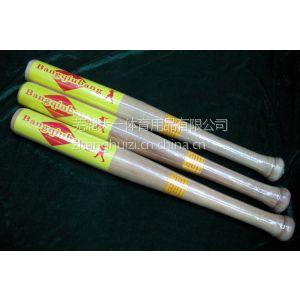 供应木质棒球棒|铝合金棒球棒|铁质棒球棒|实木棒球棒