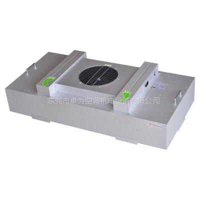长期供应卓为净化无尘尘间PCI技术FFU过滤单元