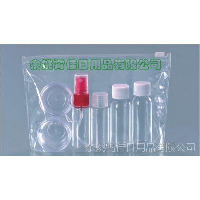 化妆品旅行套装,PET洗护旅行套装,塑料套装瓶