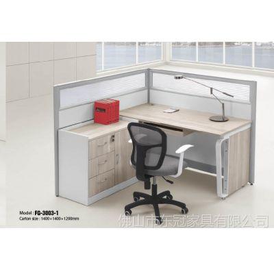 供应厂家批发简约现代板式组合办公桌办公家具员工桌屏风工作位