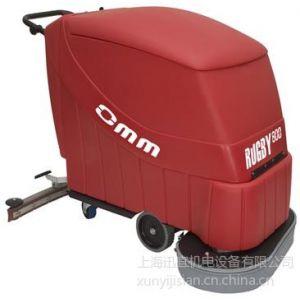 供应800 RUGBY 后跟式洗地机 工厂洗地机