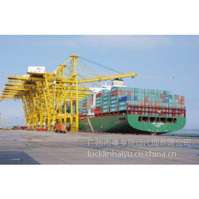 天津到淮安海运费,天津到淮安船运价格,锦州港海运价格
