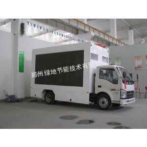 供应led户外流动宣传车w绿地移动广告车十一亲情回馈