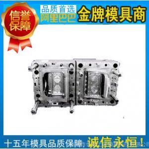 供应手机电子模具加工厂提供深圳精密注塑塑料模具制造