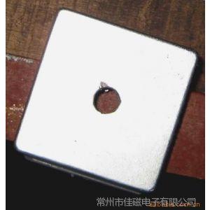 供应50*50*25(12.5)钕铁硼强磁