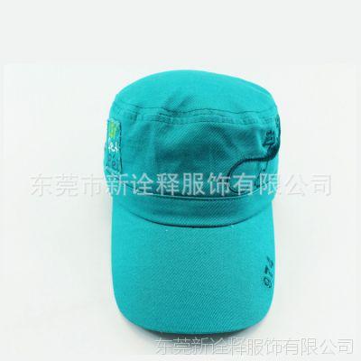 帽子厂家来图来图订做专业定做14年秋冬新款防晒儿童瓜皮帽子