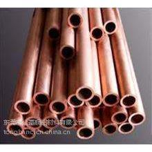 大量生产T2紫铜管,唐山紫铜管的价格优惠