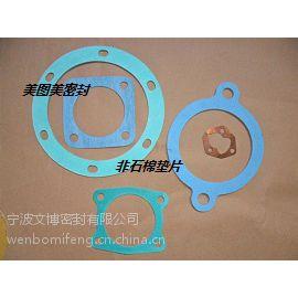 供应耐油石棉橡胶垫片