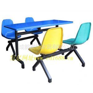 供应餐桌椅.快餐桌椅.玻璃钢快餐桌椅.食堂餐桌椅