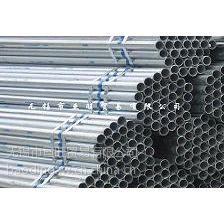 供应供应镀锌管、热镀衬塑管 (江苏无锡)