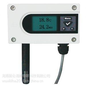 供应JWSK-5系列温湿度变送器