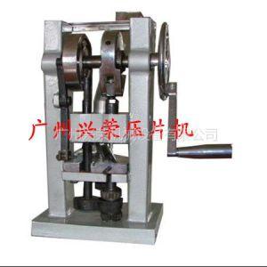 供应小型手摇压片机 压片机价格 压片机厂家