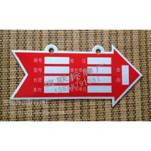 供应箭头指示反光标牌制作