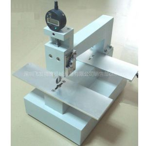 供应点焊快速工装夹具治具设计生产加工厂