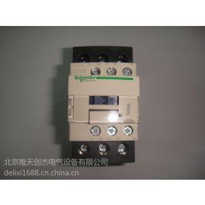供应施耐德交流接触器 LC1D50C 低压继电器 原装***