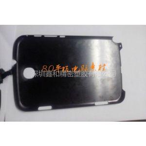 供应三星Galaxy Note8.0平板电脑素材