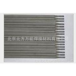 供应热卖E5518-W低合金钢电焊条 低碳钢焊丝大全