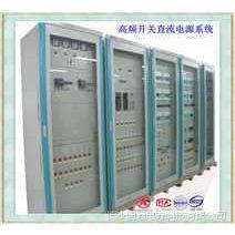 湖南【长沙国通电力】供应 山特牌数字式UPS电源屏