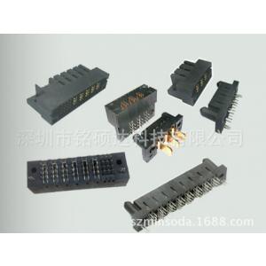 供应FCI的POWERBLADE、MOLEX的E-87667 & E-87710系列