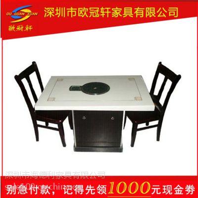 26供应火锅桌子,高档酒店专用火锅桌,迷你型火锅桌子
