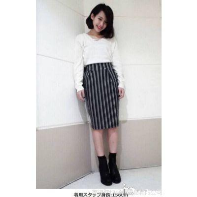 2014新品玉城着SLY百搭学院风条纹羊毛半裙一件代发