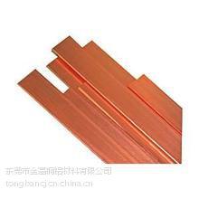 供应紫铜板的厂家,T1紫铜板销售,紫铜板批发