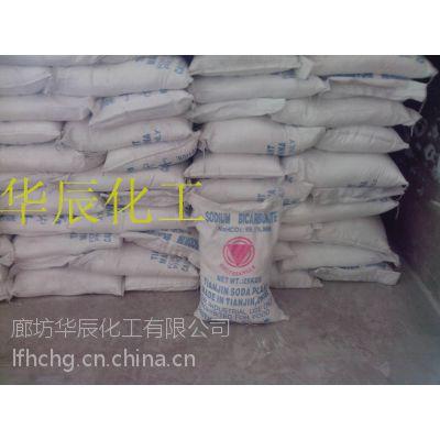 天津红三角牌小苏打 工业级99.2%
