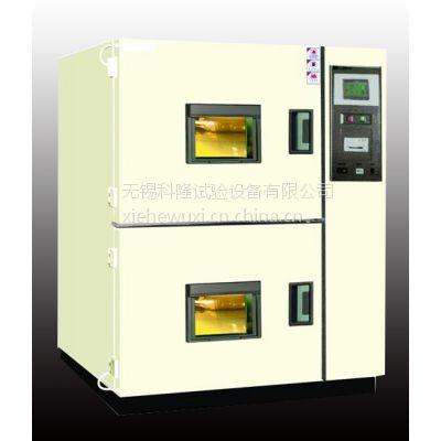 供应冷热冲击试验箱 高低温冲击测试箱,温度冲击试验箱,高低温冲击箱