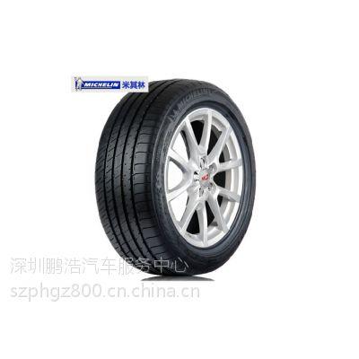 大众速腾轮胎-米其林PP2轮胎