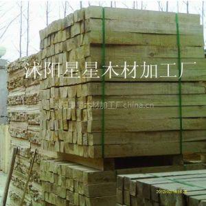 供应杨木板材杨木条子