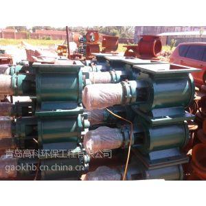 供应星型卸灰阀 星型卸料器 高温电动卸料器 除尘器卸灰阀