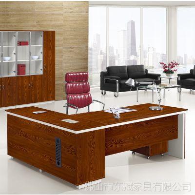 供应北京办公家具厂家直销广东办公台主管电脑桌椅真皮沙发老板椅