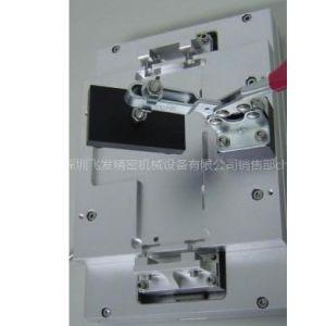 供应提供焊接功能工装夹具/治具设计加工厂家