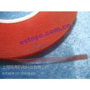供应强力双面胶4965替代双面胶橡胶条泡棉贴合胶