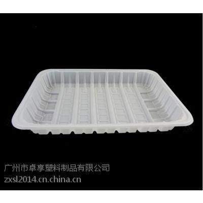 供应防静电吸塑盘厂家供应 pet吸塑 广州吸塑盒做厂家