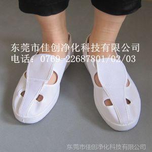 供应深圳防静电鞋,批发防静电安全鞋,防静电工作鞋厂家