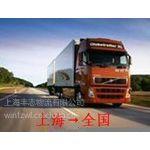 供应上海市到肇东市物流,上海到肇东市物流公司,上海市到肇东货运,上海到肇东货运公司