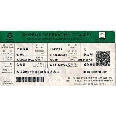 Q345E1.5 3 6低合金钢板现货