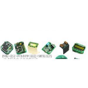 供应江苏昆山LED背光源OEM生产加工苏州SMT贴片焊接PCBA组装调试