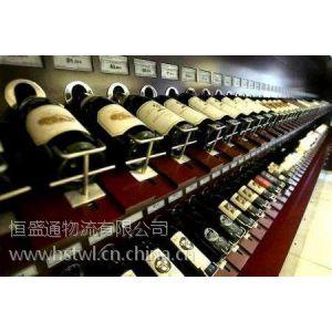 供应香港进口红酒货运代理