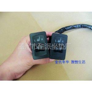 供应上海大众斯柯达远红外汽车座椅电加热系统 座椅加热坐垫