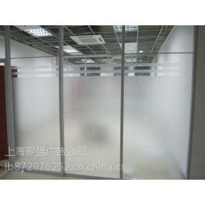 供应磨砂玻璃贴膜 办公室玻璃贴膜 浴室窗花贴 上海玻璃磨砂贴