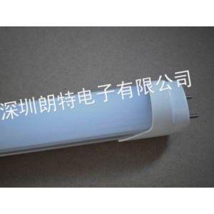 供应高显色指数90-95 led日光灯管,对色led灯管厂家-郎特照明