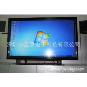 供应NIP 55寸台式触摸屏电视电脑一体机整机 多点触控/铝合金外观 可做教学展览使用