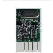 供应大功率低电压1.8-3.6V ASK无线发射模块:TX8